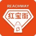红宝街app下载_红宝街app最新版免费下载