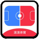 滚滚体育app下载_滚滚体育app最新版免费下载