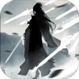 飞剑异闻录手游下载_飞剑异闻录手游最新版免费下载