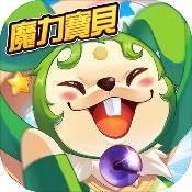 魔力宝贝放置版手游下载_魔力宝贝放置版手游最新版免费下载
