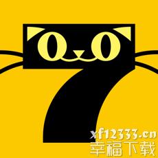 七猫免费小说免费版app下载_七猫免费小说免费版app最新版免费下载