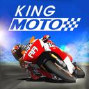 王者极速摩托