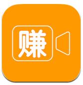 视频赚app下载_视频赚app最新版免费下载