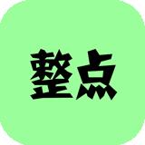 整点小说app下载_整点小说app最新版免费下载