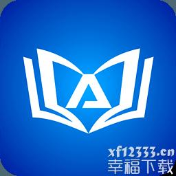 安卓读书app下载_安卓读书app最新版免费下载