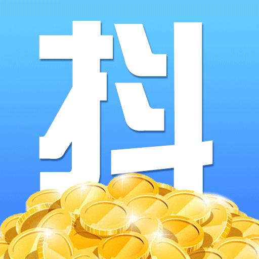 抖赚app下载_抖赚app最新版免费下载
