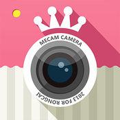 美咖相机app下载_美咖相机app最新版免费下载