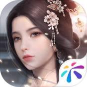 浮生为卿歌最新版手游下载_浮生为卿歌最新版手游最新版免费下载