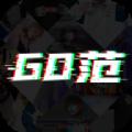 GO范最新版app下载_GO范最新版app最新版免费下载