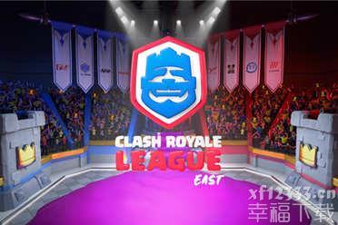 奖金近160万《皇室战争》CRL秋季赛8月即将开战