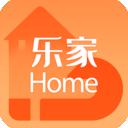 乐家homeapp下载_乐家homeapp最新版免费下载