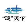 涟天下最新版app下载_涟天下最新版app最新版免费下载
