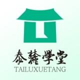泰麓学堂app下载_泰麓学堂app最新版免费下载