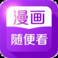 动漫大全最新版app下载_动漫大全最新版app最新版免费下载