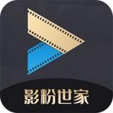 影粉世家最新版app下载_影粉世家最新版app最新版免费下载