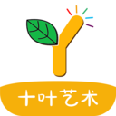 十叶艺术app下载_十叶艺术app最新版免费下载