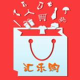 汇乐购app下载_汇乐购app最新版免费下载