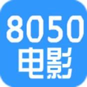 8050网app下载_8050网app最新版免费下载