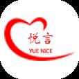 悦言小说最新版app下载_悦言小说最新版app最新版免费下载