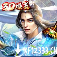 梦幻轩辕手游下载_梦幻轩辕手游最新版免费下载