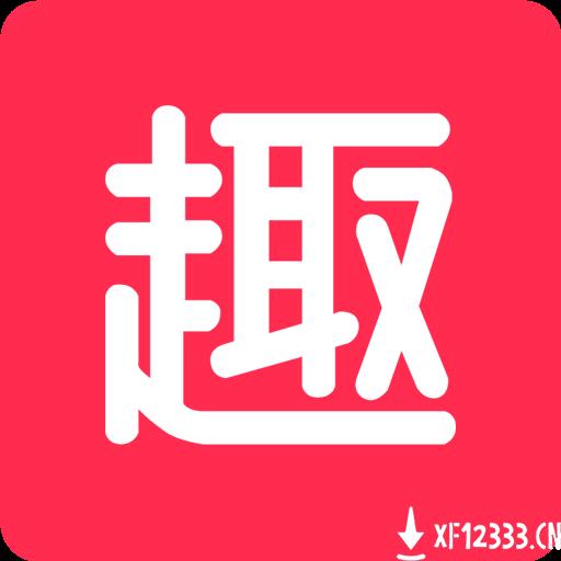 Funny小视频最新版app下载_Funny小视频最新版app最新版免费下载