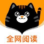 喵喵阅读浏览器app下载_喵喵阅读浏览器app最新版免费下载