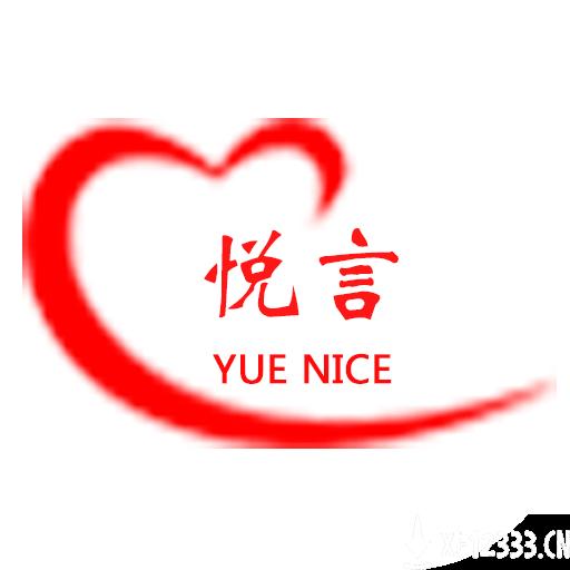悦言app下载_悦言app最新版免费下载