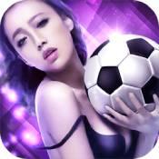 足球经理H5手游下载_足球经理H5手游最新版免费下载