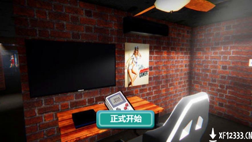 网吧模拟器手游手游下载_网吧模拟器手游手游最新版免费下载