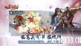 新剑侠情缘手游下载_新剑侠情缘手游最新版免费下载