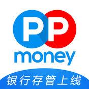 PPmoney理财app下载_PPmoney理财app最新版免费下载