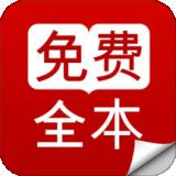 蜜淘小说免费版app下载_蜜淘小说免费版app最新版免费下载