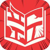 新漫画app下载_新漫画app最新版免费下载