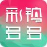彩铃多多app下载_彩铃多多app最新版免费下载