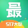 穷游最世界app下载_穷游最世界app最新版免费下载