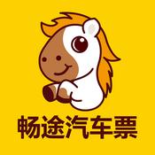 畅途汽车票app下载_畅途汽车票app最新版免费下载