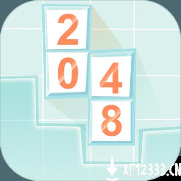 俄罗斯2048手游下载_俄罗斯2048手游最新版免费下载