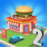 路边餐厅2汉化版手游下载_路边餐厅2汉化版手游最新版免费下载