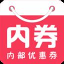 内券最新版app下载_内券最新版app最新版免费下载