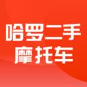 哈罗二手摩托车app下载_哈罗二手摩托车app最新版免费下载