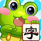 豆派识字app下载_豆派识字app最新版免费下载