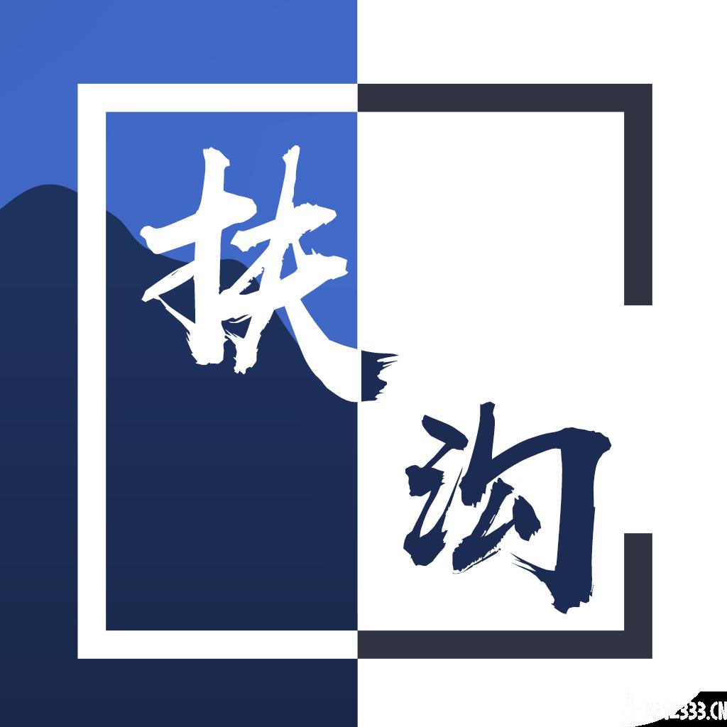 云上扶沟最新版app下载_云上扶沟最新版app最新版免费下载