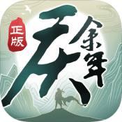 庆余年手游测试版手游下载_庆余年手游测试版手游最新版免费下载