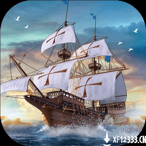 大航海之路果盘版手游下载_大航海之路果盘版手游最新版免费下载
