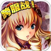 魔卡幻想百度版手游下载_魔卡幻想百度版手游最新版免费下载