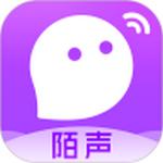 陌声最新版app下载_陌声最新版app最新版免费下载