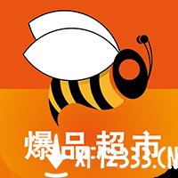 爆品超市app下载_爆品超市app最新版免费下载