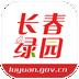 绿园新闻app下载_绿园新闻app最新版免费下载