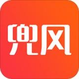 趣兜风app下载_趣兜风app最新版免费下载