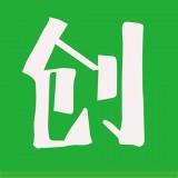 创小店app下载_创小店app最新版免费下载